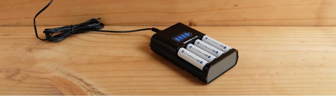 Beste oplaadbare batterijen