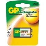 GP Rechargeable High Drain HI-Power NiMH Battery