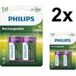 Philips Rechargeable +3000