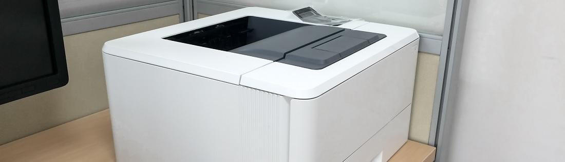 Beste all in one printer